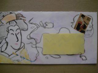 あゆ母さんの絵封筒#1