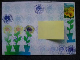 riemyさんの絵封筒